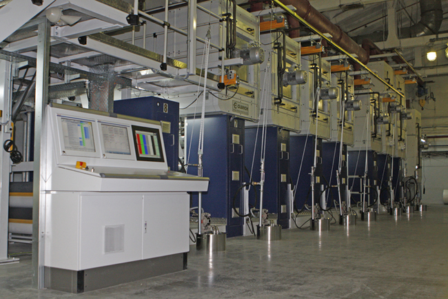 Mayakprint (Penza) has launched a new production line of wallpaper
