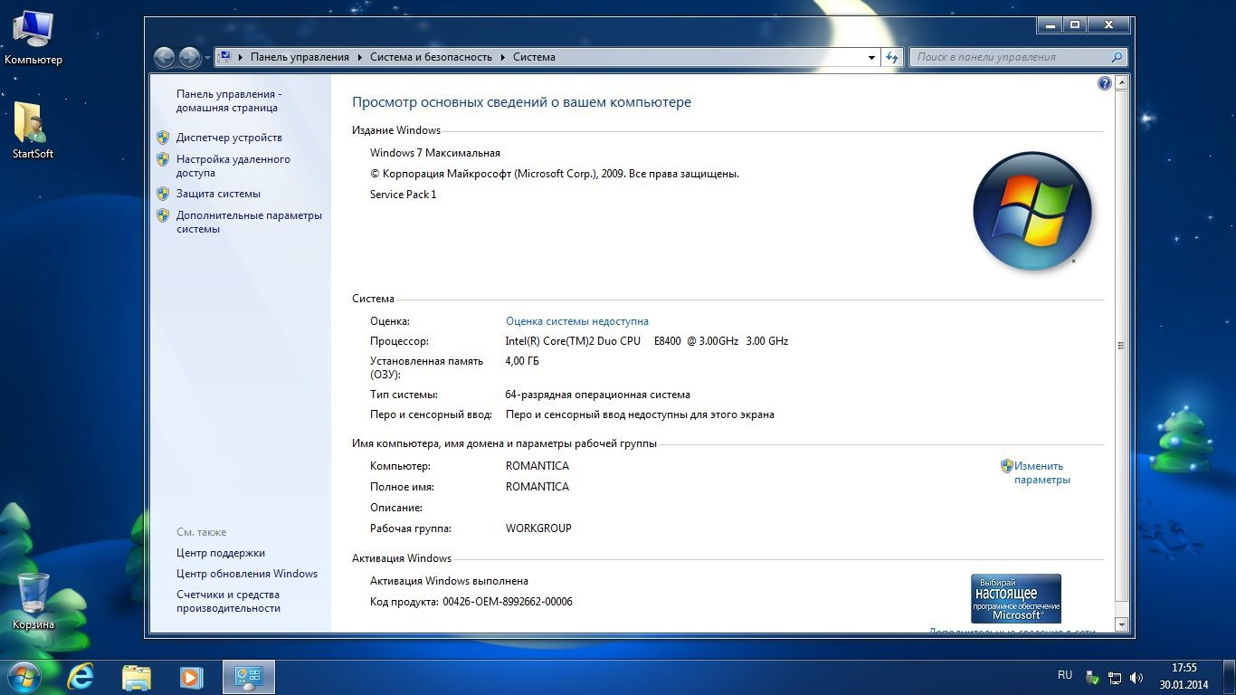 Windows 7 SP1 PE StartSoft v.07 (x86/x64/RUS/2014)