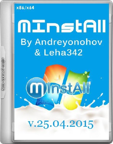 MInstAll v.25.04.2015 By Andreyonohov & Leha342 (2015/RUS)