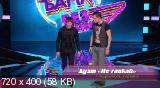 Comedy Баттл без границ [01-15] (2013) SATRip