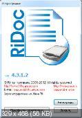 RiDoc 4.3.1.2
