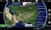 Navitel Navigator 8.0.0.0 (2013) Android