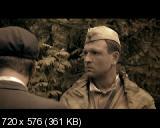 Без права на ошибку [01-04 из 04] (2010) DVD9 | R5 | лицензия
