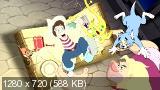 Том и Джерри: Гигантское приключение / Tom and Jerry's Giant Adventure (2013) BDRip 720p | Лицензия