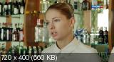 Ради тебя [01-02 из 02] (2013) HDTVRip