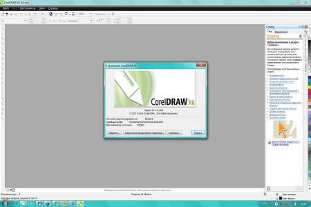 CorelDRAW Technical Suite X6 ( 16.4.0.1280, SP4 )