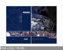 AutoData 3.40
