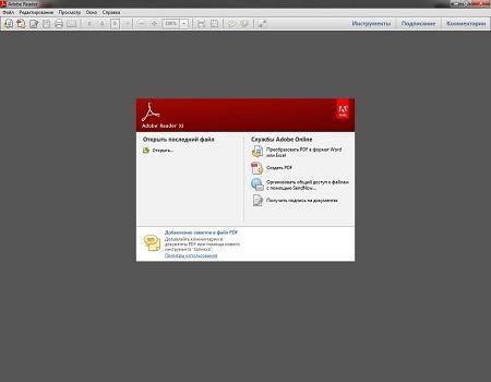 Adobe Reader XI ( v.11.0.4, 2013, RUS )