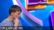 Comedy Баттл. Без границ. (2013) SATRip [Выпуски 17-20]