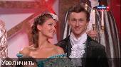 ����� �� ��������. ����� 2013. [������ 01-05] (2013) HDTV 1080i