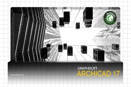 GraphiSoft ArchiCAD ( 17 Build 4005, Final, 2013, RUS )
