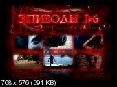����� ��� / Timber Falls (2007) DVD9