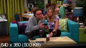 Теория Большого Взрыва / The Big Bang Theory [07х01-13] (2013) HDTVRip | Sub