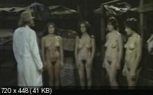 Лагерь капут - последние дни СС / Kaput lager - Gli Ultimi Giorni Delle SS (1977) VHSRip
