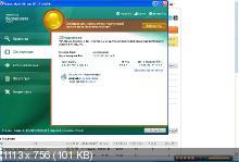 Kaspersky AntiVirus 2010 Portable