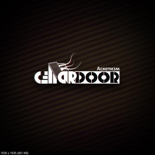 CellarDoor - Discography (2011-2016)
