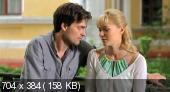 Поцелуй-2! Новая история (2013)