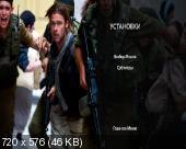 Война миров Z / World War Z (2013) DVD9 | Лицензия