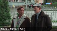 Сваты 6 / Серии: 01-16 из 16 (Андрей Яковлев) (2013, Комедия, HDTV 1080i)