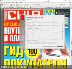 Adobe Acrobat XI Pro 11.0.5