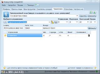 http://i60.fastpic.ru/thumb/2013/1013/6f/263cef2f08cd2210487152d71ab15a6f.jpeg