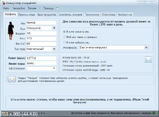 http://i60.fastpic.ru/thumb/2013/1013/8b/f0e5241c903b952afcb03ffeed84608b.jpeg