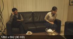 Виновный в романе / Guilty of Romance (2011) BDRip-AVC