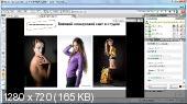 Осваиваем студию и Параметры съемки в разных жанрах фотографии (2012) Вебинар