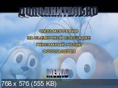http://i60.fastpic.ru/thumb/2013/1015/d6/8ada09101f953c7253d3dfac3bcc81d6.jpeg