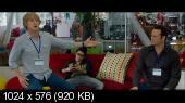 ����� / The Internship (2013) DVD9 | DUB | ��������