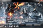 Battlefield 4 - Digital Deluxe Edition (2013) PC | Rip от =Чувак=