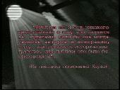 Лев Троцкий. Тайна мировой революции (2007) DVD5