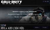 Call of Duty: Ghosts + 4 DLC (2013) PC | RePack от =Чувак=