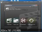 Ashampoo Movie Studio Pro 1.0.3.8