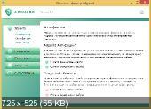 Adguard 5.8.1008.5205 Final Rus RePack by Alker