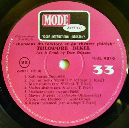 THEODORE BIKEL - Chansons du folklore et du theatre yiddish (1967)
