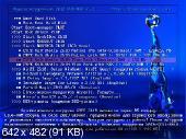 Мультизагрузочный 2k10 5.1.1 Unofficial build