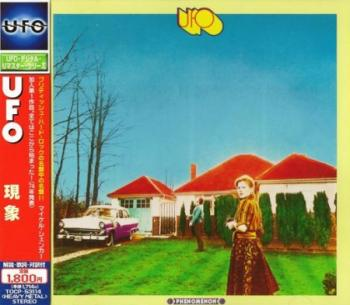 UFO - Collection [Japanese Edition] (1974-1981)