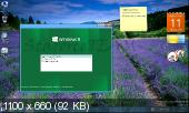 Windows 8.1 Enterpsise StaforceTEAM 16.11.2013