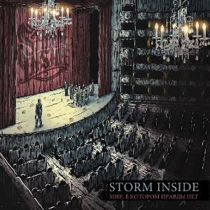 Storm Inside - Мир, В Котором Правды Нет (2013)
