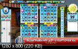 МОНОПОЛИЯ: Бинго / MONOPOLY: Bingo (2013) Android