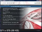 Autodesk AutoCAD MEP 2014 SP1 x86-x64 ISZ-образ (ENG/RUS/2013)