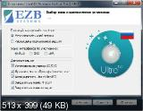 UltraISO Premium Edition 9.6.0.3000 (2013) PC | RePack by D!akov