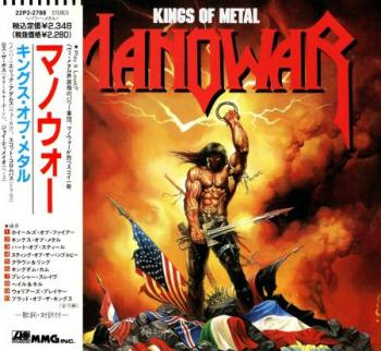 Manowar - Discography [30CD] (1982-2012)