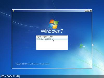 Windows 7 SP1 IE10 -18in1- by m0nkrus