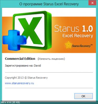 Starus Excel Recovery 1.0 Final (ML|RUS)