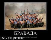 Демотиваторы '220V' 27.11.13