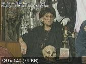 Ведьмы вернулись (2003) DVDRip