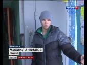 �����. + ����� ������ + �������� ����� [05.12] (2013) IPTV