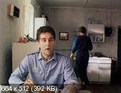 ����� ��� ��������� (1995) DVDRip